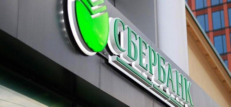 Сбербанк заплатит в федеральный бюджет 0,5 трлн рублей