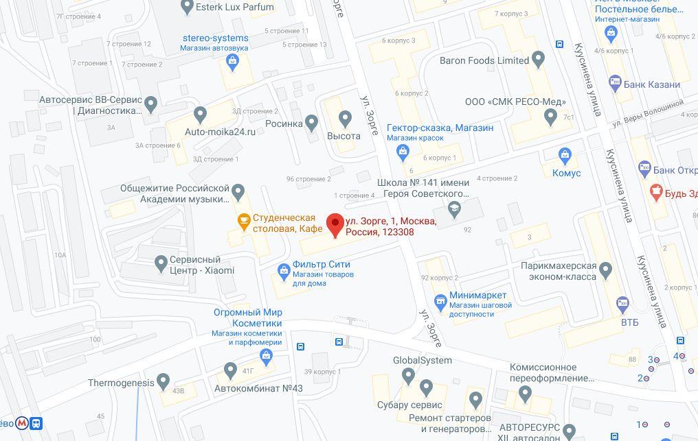 Компания «Стройтрансгаз» арендовала 500 кв. м. в БЦ «Зорге 1»