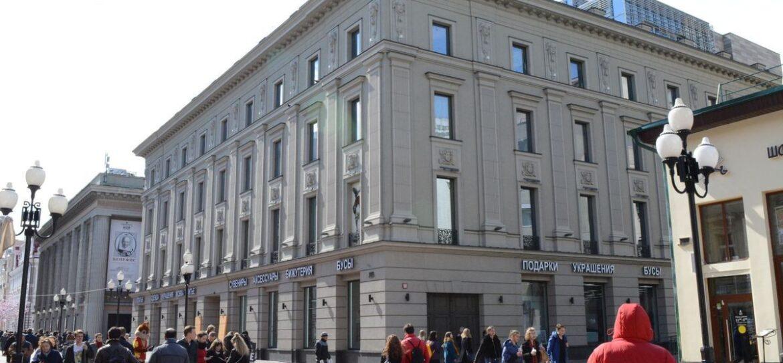 На офисном рынке Москвы закрыта крупнейшая сделка с 2014 года