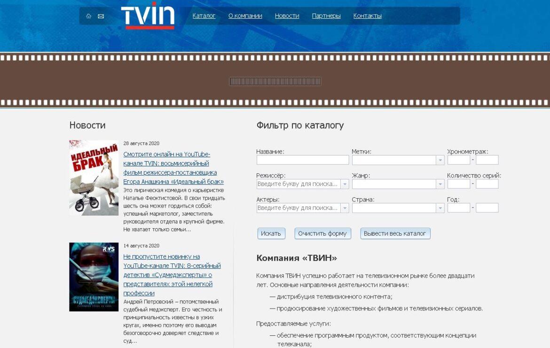 Компания «Твин» купила офис в БЦ Нео Гео