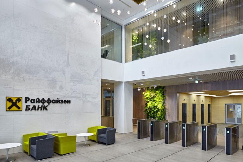 Райффайзенбанк арендовал почти 29 тыс. кв. м. в БЦ Нагатино Айленд